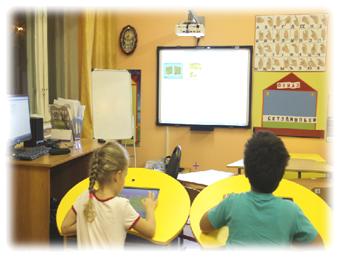 Интерактивные парты в интерактивном классе